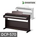 2017년 신제품 다이나톤 전자 디지털피아노 DCP-570