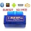 ELM327 차량 진단스캐너 OBD2 ELM327 V2.1버전 ELM327