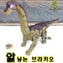 포미키드 알낳는 공룡 장난감 브라키오 어린이 선물