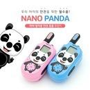 2018년 어린이 고성능 초미니 귀여운무전기  나노팬더