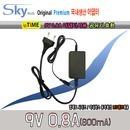 9V 0.8A ipTIME 공유기/스위칭허브호환 국산 아댑터