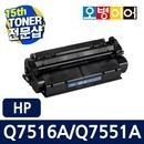 Q7516A Q7551A HP 5200 P3005 L/N/DTN/LX/LXN/TN/호환