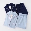푸른톤 민무늬 면 커플 파자마 세트 국내당일발송