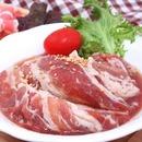 규동 소고기덮밥 소불고기 200g 출시기념 한정세일
