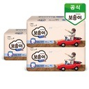 액션핏 팬티 XXL 점보형 남아 32매 x 3팩