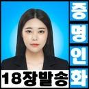 18장) 셀프 증명 여권 비자 취업 사진 인화 출력 합성