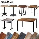 체어센스 국산 테이블 카페 식당 업소용 수저통 의자
