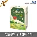 (현대Hmall)리뉴얼 앱솔루트 유기농 궁 1단계 스틱 14gx20입x3팩