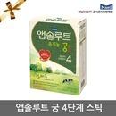 (현대Hmall)리뉴얼 앱솔루트 유기농 궁 4단계 스틱 14gx20입x3팩