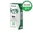 파스퇴르 유기농 멸균우유 125mlx48팩