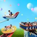 (문자발송) 천안 상록리조트 놀이동산 자유이용권(~12/15)/천안상록리조트/천안/상록랜드/놀이공원