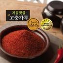 2019년 햇고춧가루/국산/HACCP/보통매운맛 10kg