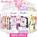 1+1 로즈마인 퍼퓸드 대용량 바디워시/로션 1000ml