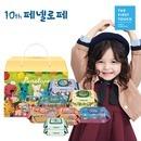 아기물티슈 기프트 콜렉션 12팩 / 선물세트