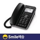 CRD600 발신자표시유선전화기 영문메뉴