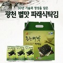 광천별맛 파래 식탁김 15g 24봉 도시락김 무가미김