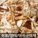 쥐포구이채 1kg 양태채 아귀채 1kg 구이채 아귀포