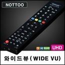 와이드뷰 (WIDE VU) TV리모컨