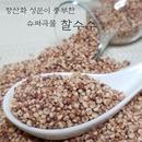 국산 햇 찰수수 수수쌀 2kg 효능 2019년산