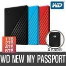 +공식인증셀러+ NEW MY Passport 5TB Gen3 레드 신제품