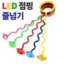 LED점핑줄넘기.발목줄넘기.외발줄넘기.줄넘기.야광