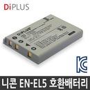 니콘 EN-EL5 호환배터리 쿨픽스 P5000 P5100 P6000