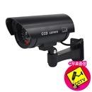 다감컴퍼니 모형CCTV 최고급형 리얼캠 적외선(IR) 블랙