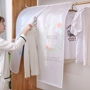 행거가리개 행거 가림막 덮개 행거커버 겨울코트보관