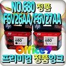 HP NO.680 F6V27AA 검정 정품잉크 Deskjet 2135 3635