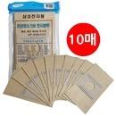 삼성전자 VP-95B 청소기필터/먼지봉투/진공청소기필터