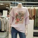 온앤온   하프클럽/  플라워 프릴 티셔츠 JW0ME151