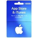 일본 앱스토어 아이튠즈 카드 10000엔 (당일즉시발송)