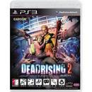 데드라이징2 (PS3) 한글판 중고