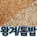 순희농장/왕겨/톱밥/지온조절/잡초방지/퇴비제작/베딩